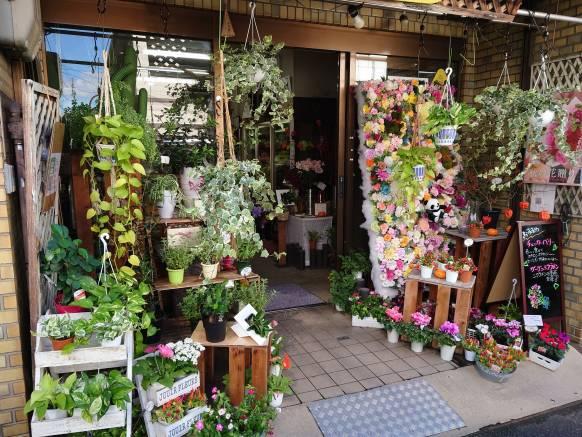 岩井生花店